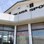 内川スポーツ本店